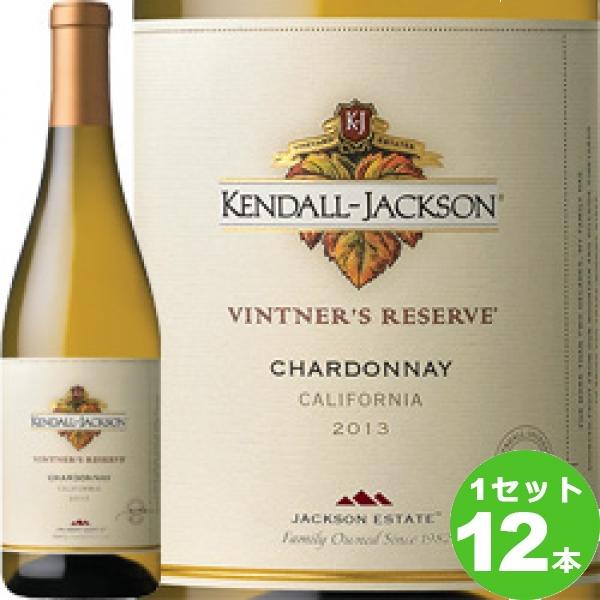 [ママ割5倍]エノテカ ケンダルジャクソン・ヴィントナーズリザーブ・シャルドネ 白ワイン アメリカ/カリフォルニア750ml×12本(個) ワイン