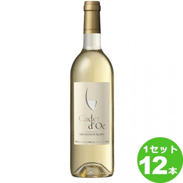 [ママ割5倍]エノテカ カデ・ドック・シャルドネ 白ワイン フランス/ラングドック・ルーション 750ml ×12本(個)