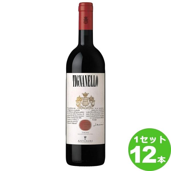 【ママ割3倍】エノテカ アンティノリ ティニャネロ  赤ワイン イタリア/トスカーナ750ml×12本(個) ワイン※送料無料 の判別は下記【すべての配送方法と送料を見る】でご確認できます