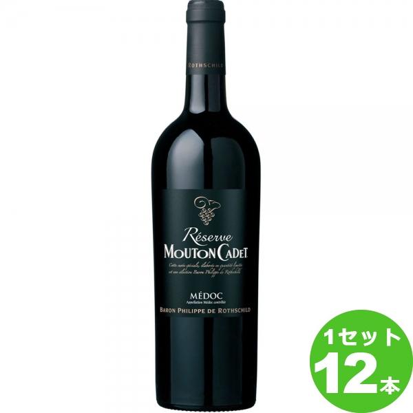 [ママ割5倍]エノテカ ムートン・カデ・レゼルヴ メドック 赤ワイン フランス/ボルドー 750ml ×12本(個)※送料無料 の判別は下記【すべての配送方法と送料を見る】でご確認できます