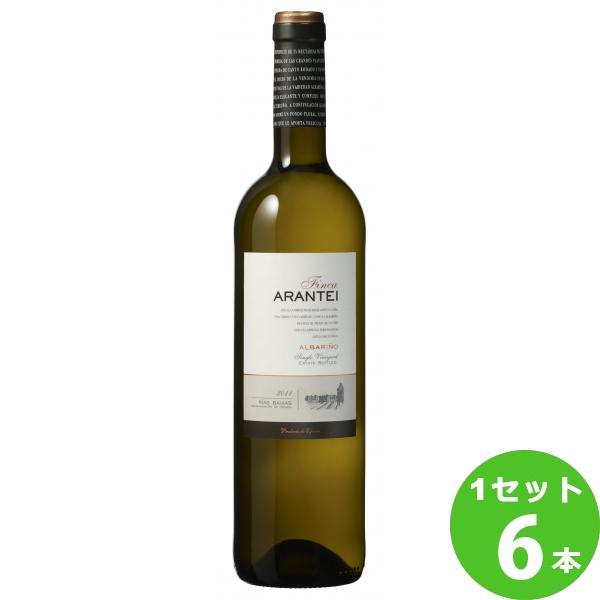フィンカ・デ・アランテイ アルバリーニョ 750ml びん×6本(個)スペイン/大西洋地方メルシャン ワイン【送料無料※一部地域は除く】【取り寄せ品 メーカー在庫次第となります】