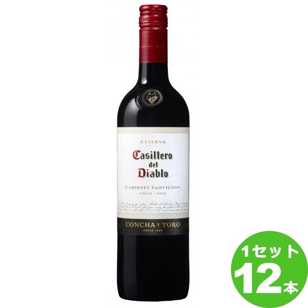 カッシェロ・デル・ディアブロ カベルネ・ソーヴィニヨン 750ml びん×12本(個)チリメルシャン ワイン【取り寄せ品 メーカー在庫次第となります】