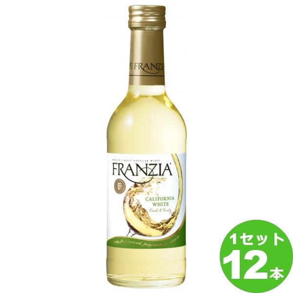 フランジア 白 300ml びん×12本(個)アメリカ/カリフォルニア州メルシャン ワイン【送料無料※一部地域は除く】【取り寄せ品 メーカー在庫次第となります】