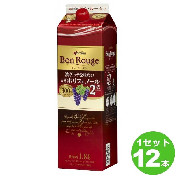 ボン・ルージュ ボックス 赤 1800ml 紙×12本(個)日本メルシャン※送料無料 の判別は下記【すべての配送方法と送料を見る】でご確認できます