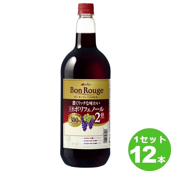 [ママ割5倍]ボン・ルージュ ペットボトル 赤 1500ml PET×12本(個)日本メルシャン