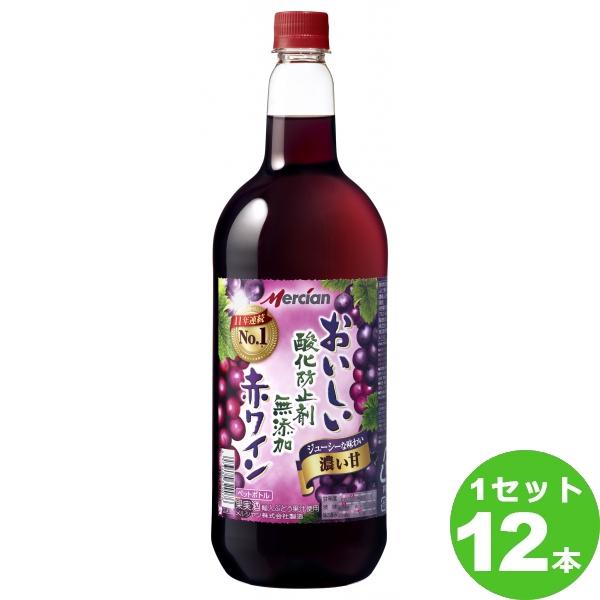 [ママ割5倍]おいしい酸化防止剤無添加赤ワイン ジューシー赤 ペットボトル 1500ml PET×12本(個)日本メルシャン※送料無料 の判別は下記【すべての配送方法と送料を見る】でご確認できます