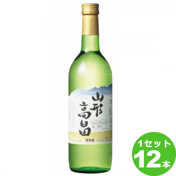 [ママ割5倍]高畠ワイン ブラン白甘口 白ワイン 山形県 720ml ×12本(個)