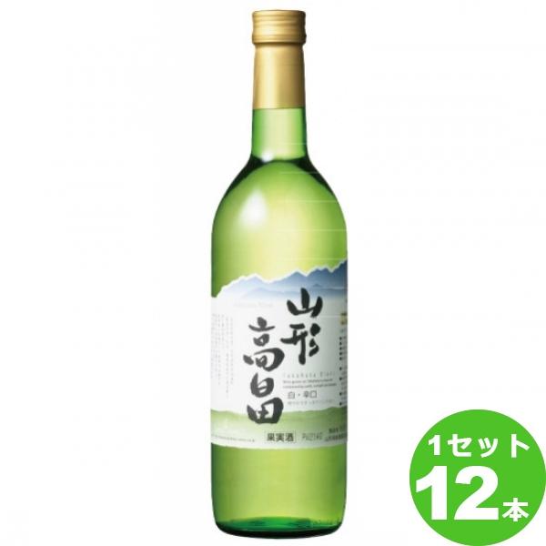 [ママ割5倍]高畠ワイン ブラン白辛口 白ワイン 山形県 720ml ×12本(個)