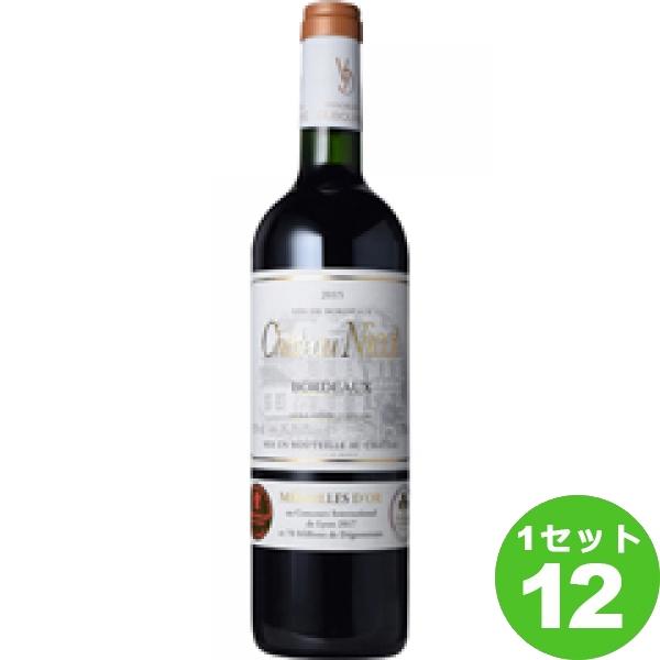 モトックス ChateauNicotシャトー・ニコ定番 赤ワイン フランス/ボルドー750ml×12本(個) ワイン【送料無料※一部地域は除く】【取り寄せ品 メーカー在庫次第となります】