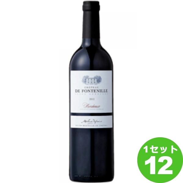Chateau deFontenilleRouge シャトー ド フォントニーユ赤 赤ワイン フランス/ボルドー 750ml ×12本(個) ワイン【送料無料※一部地域は除く】