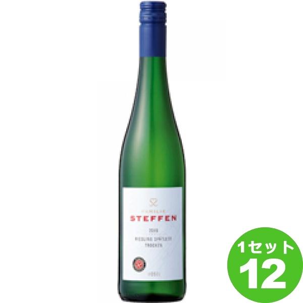 SteffenRieslingSpatleseTrockenシュテッフェンリースリングシュペートレーゼトロッケン 750ml ×12本 ドイツ/モーゼル ワイン【送料無料※一部地域は除く】