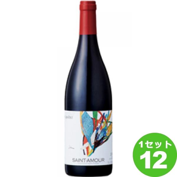 Saint-Amourサン タムール 赤ワイン フランス/ブルゴーニュ/ボージョレ/サン タムール 750ml ×12本(個) ワイン【送料無料※一部地域は除く】