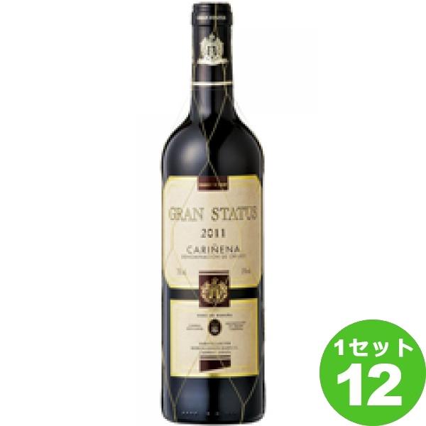 GranStatusグラン ステータス 赤ワイン スペイン/アラゴン 750ml ×12本 ワイン【送料無料※一部地域は除く】