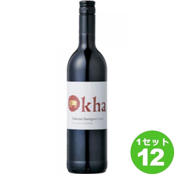 OkhaCabernetSauvignonオーカカベルネ・ソーヴィニヨン 750ml ×12本 南アフリカ/ウエスタン・ケープ モトックス ワイン【送料無料※一部地域は除く】【取り寄せ品 メーカー在庫次第となります】