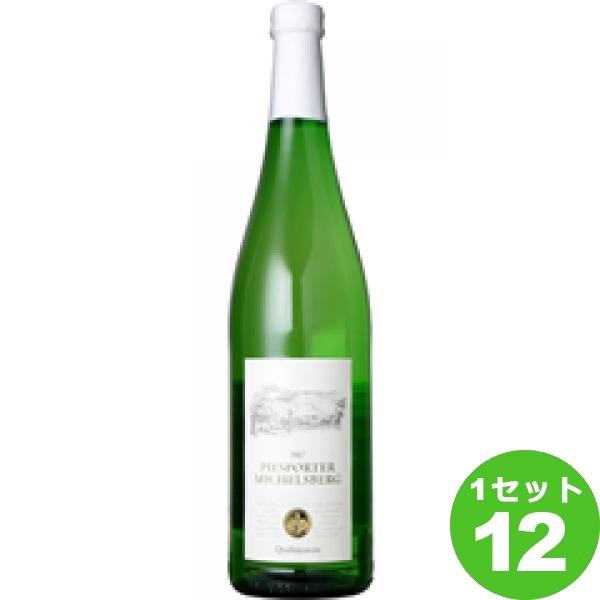 PiesporterMichelsbergQ.b.A.ピースポーターミヒェルスベルクQ.b.A. 750ml ×12本 ドイツ/モーゼル ワイン【送料無料※一部地域は除く】