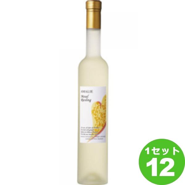 AmalieMoselRieslingQ.b.A.アマリエモーゼルリースリングQ.b.A. 500ml ×12本 ドイツ/モーゼル モトックス ワイン【送料無料※一部地域は除く】【取り寄せ品 メーカー在庫次第となります】
