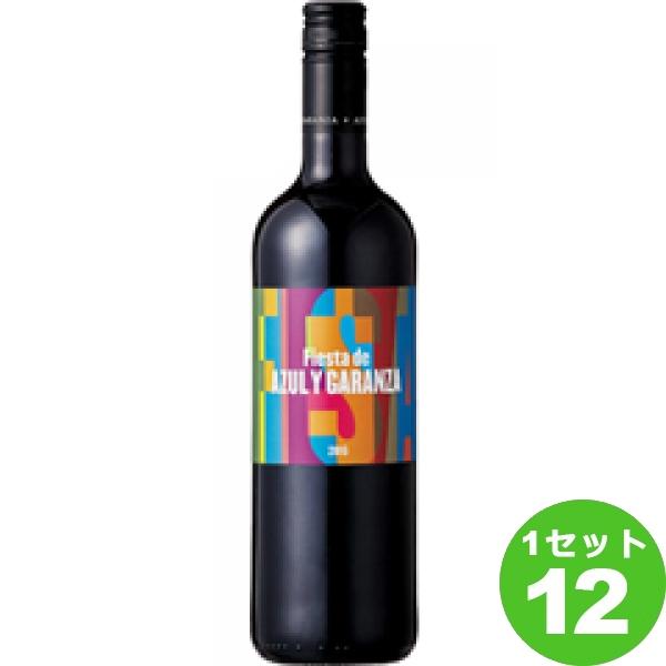 FiestadeAzulyGaranzaフィエスタ 750ml ×12本 スペイン/ナバーラ ワイン【送料無料※一部地域は除く】
