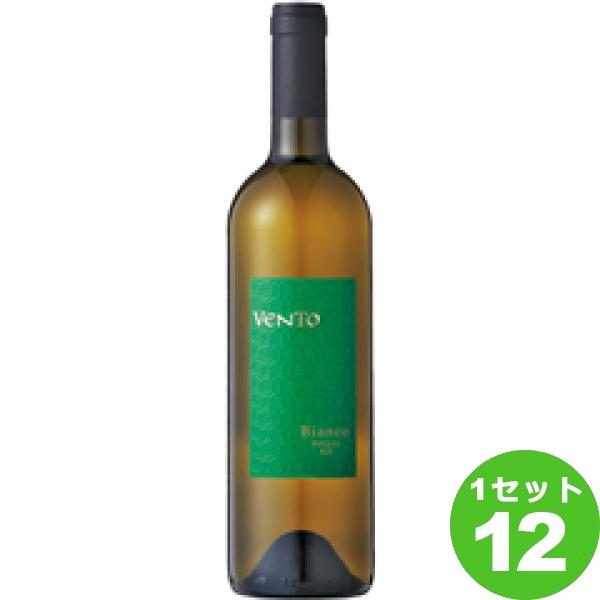 VentoBianco(PugliaBiancoIGT) ヴェントビアンコ 750ml ×12本 イタリア/プーリア ワイン【送料無料※一部地域は除く】