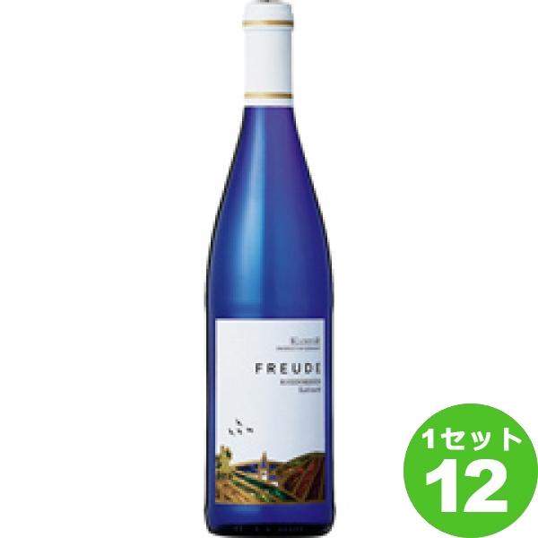 FreudeRheinhessenKabinettフロイデラインヘッセンカビネット 750ml ×12本 ドイツ/ラインヘッセン モトックス ワイン【送料無料※一部地域は除く】【取り寄せ品 メーカー在庫次第となります】