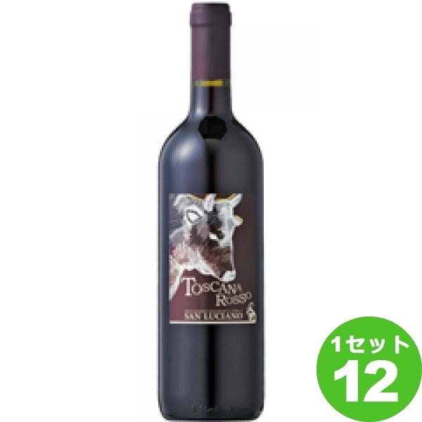 ToscanaRossoトスカーナロッソ 赤ワイン イタリア/トスカーナ 750ml ×12本(個) ワイン【送料無料※一部地域は除く】