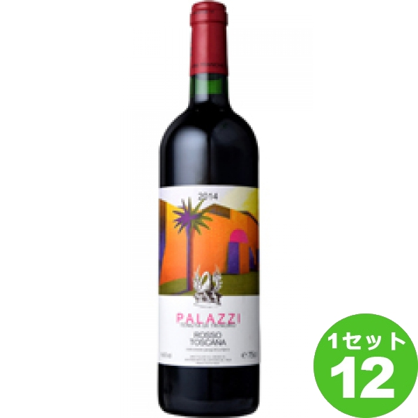 【200円クーポン&ママ割5倍】Palazziパラッツィ 750ml ×12本 イタリア/トスカーナ/サルテアーノ/ モトックス ワイン