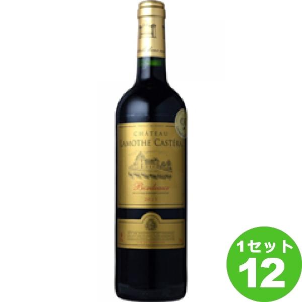 モトックス ChateauLamotheCasteraシャトー・ラモット・カステラ定番 赤ワイン フランス/ボルドー750ml×12本(個) ワイン【送料無料※一部地域は除く】【取り寄せ品 メーカー在庫次第となります】
