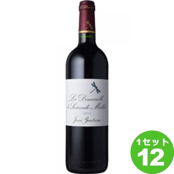 LaDemoiselledeSociando-Malletラ・ドモワゼル・ド・ソシアンド・マレ 750ml ×12本 フランス/ボルドー/オー・メドック/ モトックス ワイン