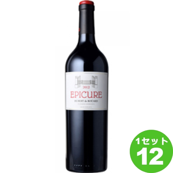 Epicureエピキュア 750ml ×12本 フランス/ボルドー モトックス※送料無料 の判別は下記【すべての配送方法と送料を見る】でご確認できます