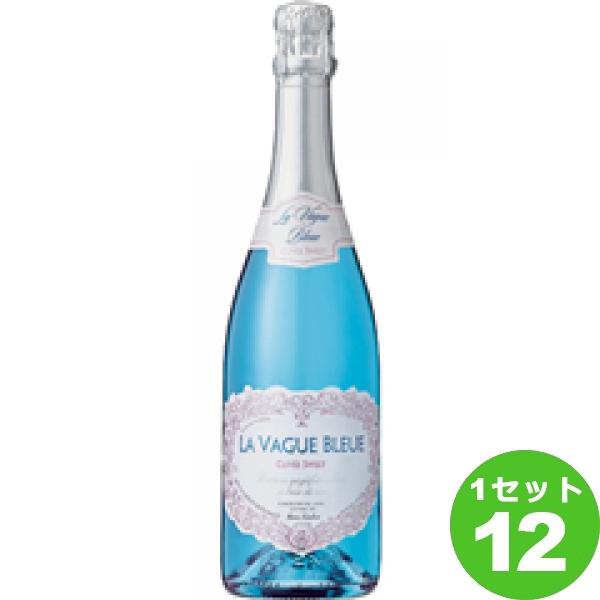 La VagueBleueSparklingBlueCuveeSweetラ ヴァーグ ブルースパークリングキュヴェ スイート 750ml ×12本 フランス/プロヴァンス ワイン【送料無料※一部地域は除く】