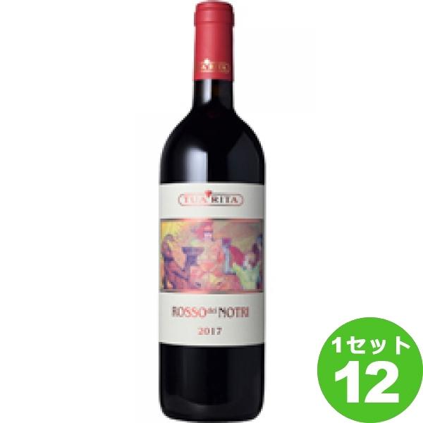 RossodeiNotriロッソ・デイ・ノートリ 750ml ×12本 イタリア/トスカーナ/スヴェレート/ モトックス ワイン