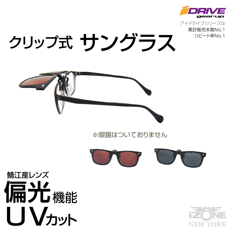 834bfc5e8d81c3 ゴルフ 反射防止 スポーツサングラス 紫外線カット 国産レンズ ...