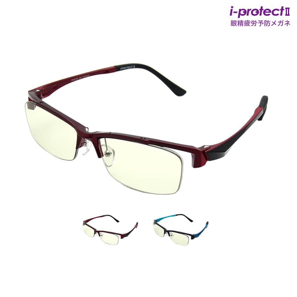 PCメガネ ライトカラー サングラス 伊達メガネ 薄い色 パソコン用メガネ オフィス 眼鏡 メンズ・レディース ブルーライト 近赤外線 紫外線 白内障 ドライアイ・レーシック・眼精疲労 軽量 レアメタル 屋内 屋外 美肌 眩しい おでかけ 運動会 スクエア iprotect2-e724
