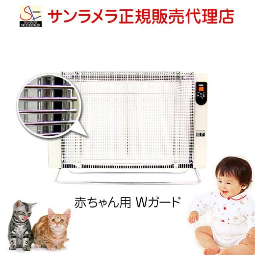 サンラメラ(赤ちゃん用にWガードつくりました!) ガードセット1201型(ホワイト・白)遠赤・セラミックヒーターでポカポカ♪[品番:guardset_1201_raku]