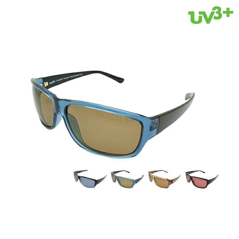 日本製 商品 日本製の偏光レンズで目を守る 保証 サングラス専門店アイゾーンジャパン 偏光サングラス 日本製偏光レンズ使用 UVを99.9%カット メンズ レディース ゴルフに ファッション 運転用 ドライブ 紫外線 釣り ゴルフ ブランド UV3+p392 アイゾーン