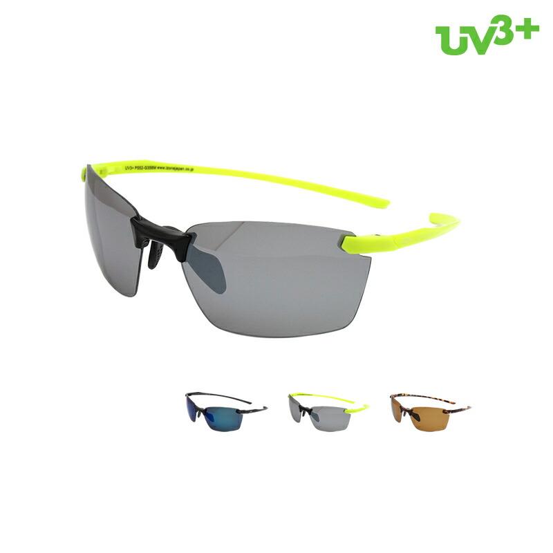 日本製の偏光レンズで目を守る UV400 紫外線 UV カット 視界くっきり母の日 ギフト セール プレゼント 偏光サングラス アジアンフィット メンズ 日本製偏光レンズ使用 UV3+p552 ブランド ご注文で当日配送 UVを99.9%カット レディース アイゾーン スポーツ