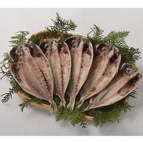 激安特価品 味にこだわる板前と目利きのきいた魚屋厳選の 大特価!! 真あじひもの 中 は 味の良さと程よい脂のりがおかげ様で大好評です 国内産 中5枚 真あじ干物 ひもの 真空パック