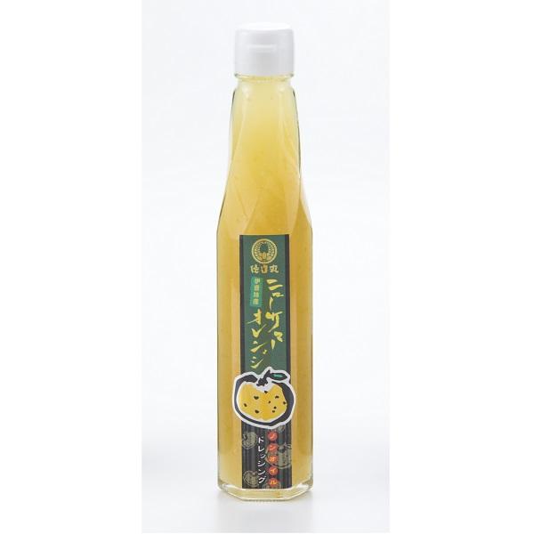 早割クーポン 東伊豆町でとれたニューサマーオレンジを丸ごと使用した無添加ノンオイルドレッシングです ニューサマーオレンジドレッシング 特産品 安い 激安 プチプラ 高品質 200ml