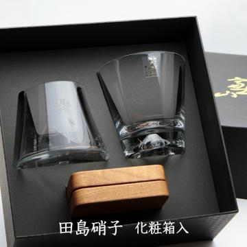 富士山 グラスセット ビアグラス(クリア)&ロックグラス&コースター ギフトBOX入 ギフト 記念品 御祝 内祝 送料無料