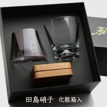 富士山 グラス セット 田島硝子 ビアグラス(さくら)・ロックグラス・コースター 化粧箱入 プレゼント ギフト 記念品 御祝 内祝 送料無料