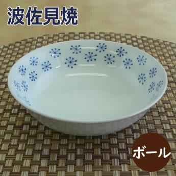 波佐見焼 小鉢 ボウル ボール 取鉢 深皿 陶器 白 和食器 15cm 和風 おしゃれ シンプル 染蒼 kasuri -そめあおい- 時間指定不可 入荷予定