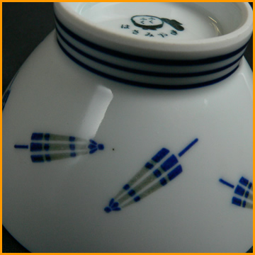 番傘ふくふく碗 青