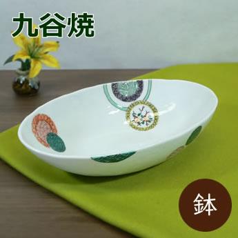 色絵丸紋 9号鉢 【九谷焼】