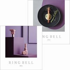RING BELL シリウス&ビーナスコース贈り物 プレゼント お祝い お返し 出産 結婚 ギフト お礼 ご挨拶 手土産 内祝