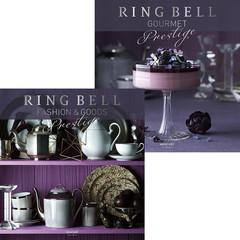 RING BELL クェーサー&マーキュリーコース贈り物 プレゼント お祝い お返し 出産 結婚 ギフト お礼 ご挨拶 手土産 内祝