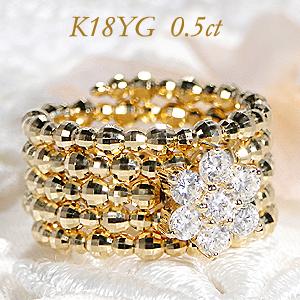 K18YG/K18PG/K18WG 0.5ct 形状記憶 フラワー ダイヤモンドリング【送料無料】ゴールド 18金 18k フリーサイズリング 人気 おすすめ ジュエリー 指輪 おしゃれ ダイヤリング 個性的 品質保証書 代引手数料無料 ラッピング無料