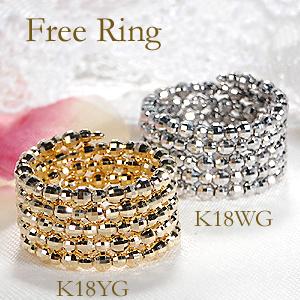 K18YG/K18PG/K18WG 形状記憶 スパイラル 地金 フリーリング【送料無料】ゴールド K18 18金 18k フリーサイズリング 人気 おすすめ ジュエリー 指輪 おしゃれ 形状記憶 個性的 品質保証書 代引手数料無料 ラッピング無料