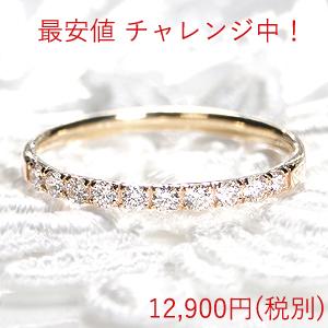 0.2 カラット ダイヤ