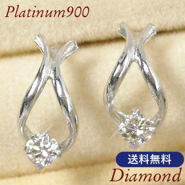 送料無料 定価の67%OFF プラチナ 一粒 ダイヤピアス ホースシュー 馬蹄 ダイヤモンド 商い プレゼント ピアス 4月誕生石 レディース