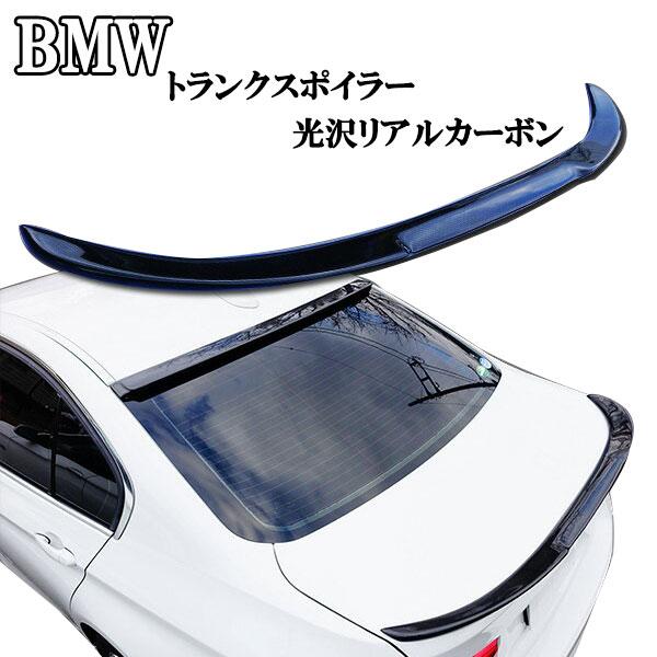 BMW3シリーズ F30 F80 光沢リアルカーボン トランクスポイラーかんたん貼り付け! 前期後期共通!