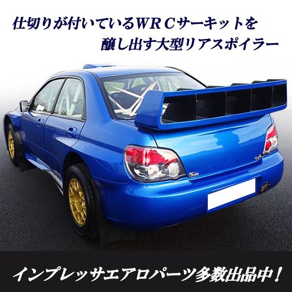 インプレッサ STI WRX H17年6月以降〜GDB系 カーボン調 フロントグリル 後期型